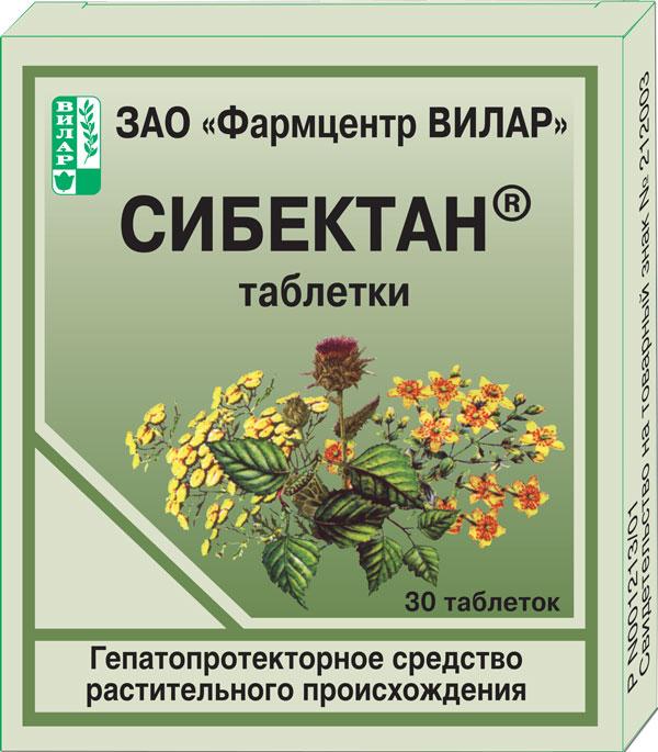 сибектан таблетки